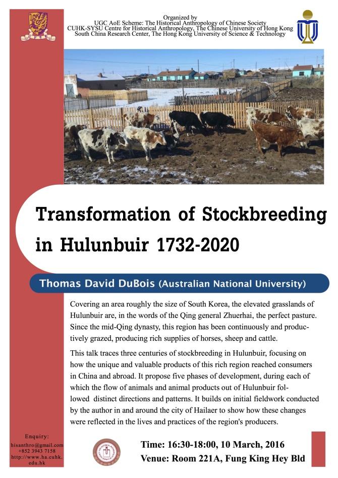 AoE Seminar 2016-3.10 Thomas Dubois